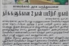 Newspaper-7